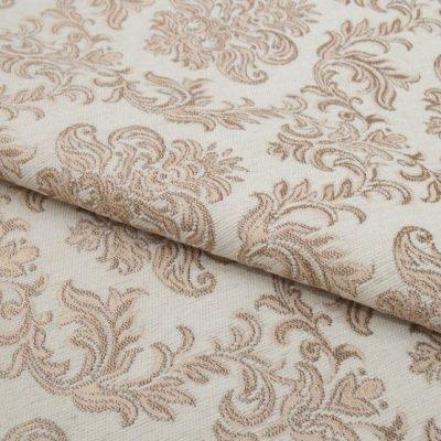 Шенилл Ткань PAOLA white для обивки мебели
