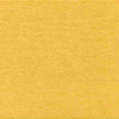 Микрофибра Ткань ALOBA 038 для обивки мебели
