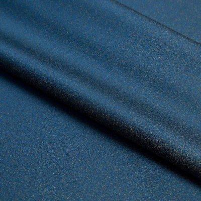 Жаккард Ткань CHATEAU MONOTONE cobalt для обивки мебели