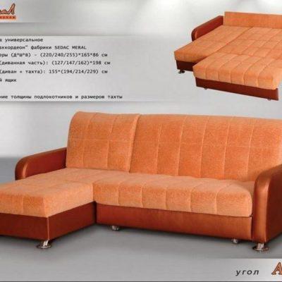 Изготовление диванов Диван аккордион уловой_1 для обивки мебели