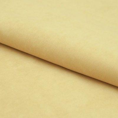 Микрофибра FUROR plus sundress для обивки мебели
