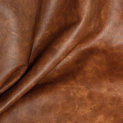 Натуральная кожа Cognac для обивки мебели