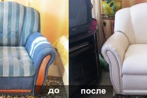 Перетяжка кресла бежевой кожей