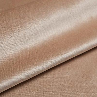 Микрофибра Ткань TALISMAN 4 для обивки мебели