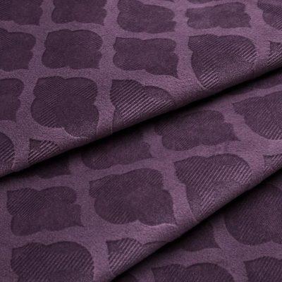 Микрофибра Ткань VIVANT 1 17 для обивки мебели