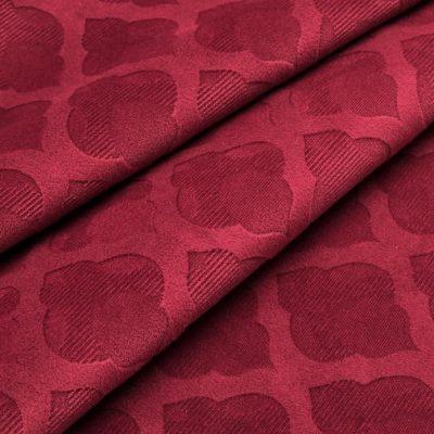 Микрофибра Ткань VIVANT 1 19 для обивки мебели