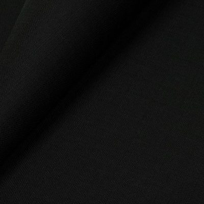 Рогожка Флэкс 023 для обивки мебели