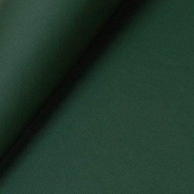 Искусственная кожа Терра 106 для обивки мебели